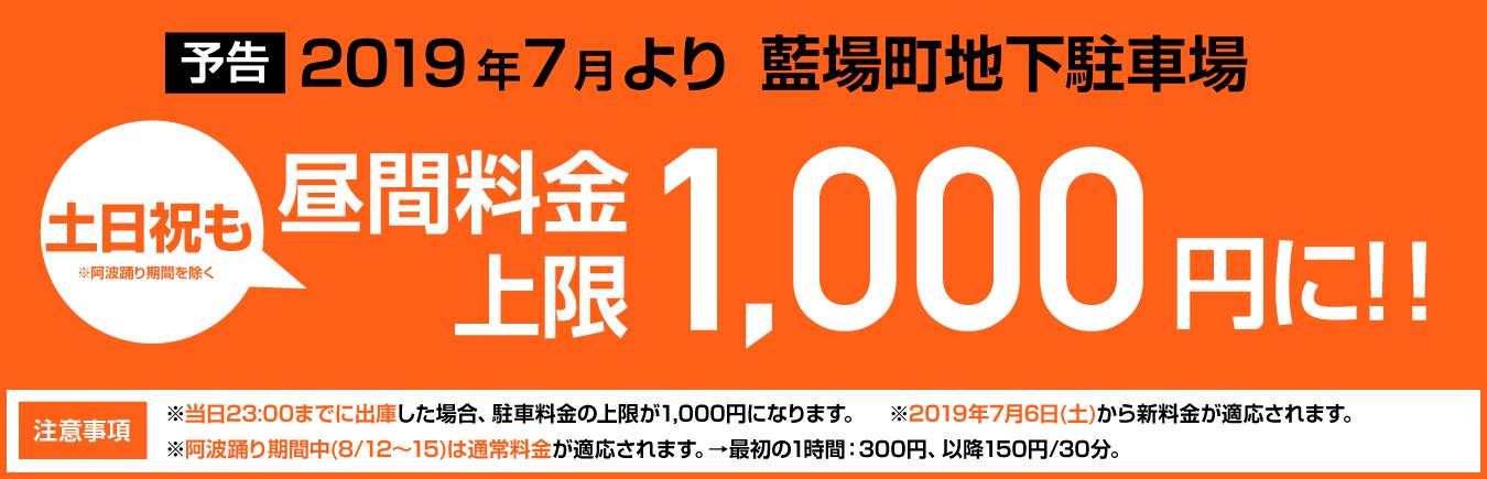 1000円!